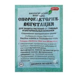 Ортон Споробактерин-вегетация