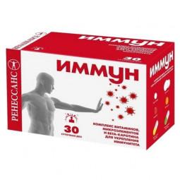 Иммун Ренессанс