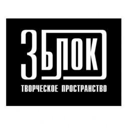 Творческая группа «3 БЛОК»