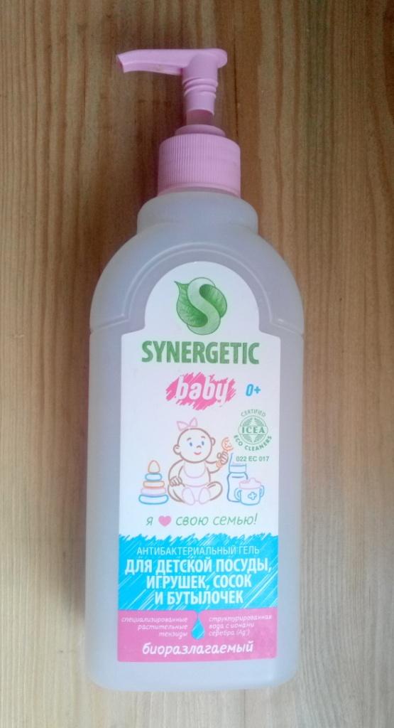 Недорогой и доступный экогель для мытья детской посуды