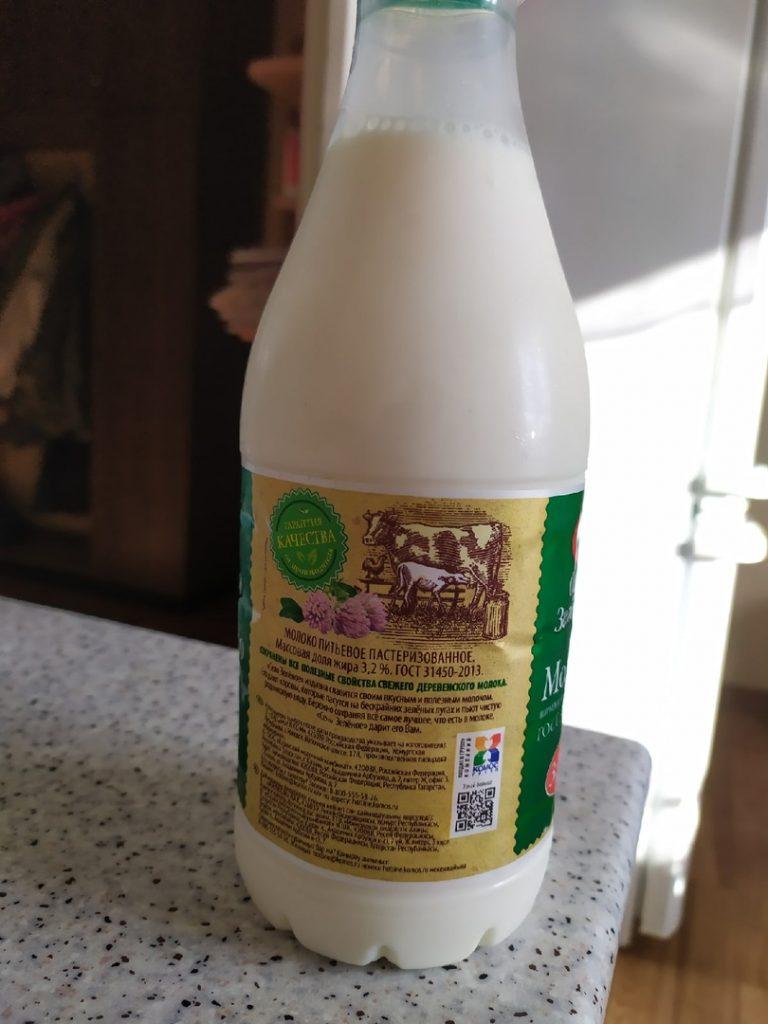 Мой выбор молока