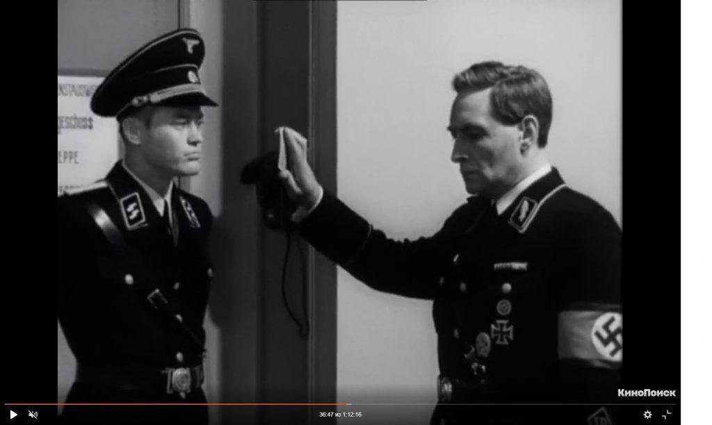 Любимейший советский сериал про агента в тылу врага