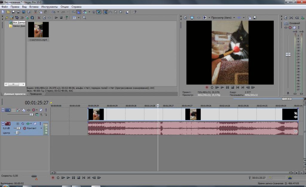 Отличная, мощная программа для обработки видео