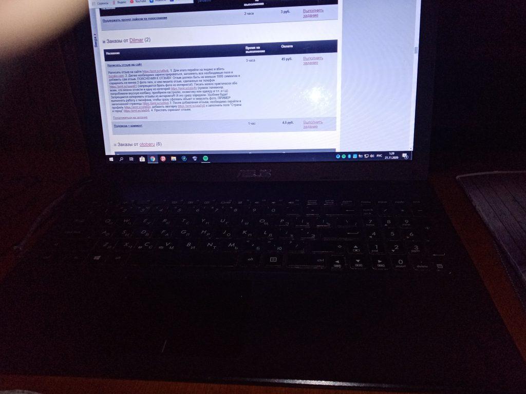 Хороший дешёвый ноутбук для работы