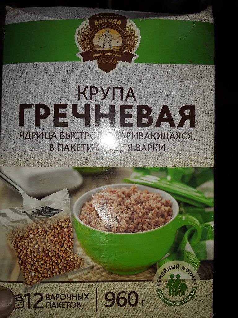 Вкусно и полезно!