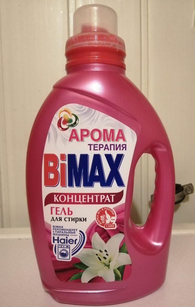Особенности жидкого порошка - гель для стирки Bimax «Ароматерапия»