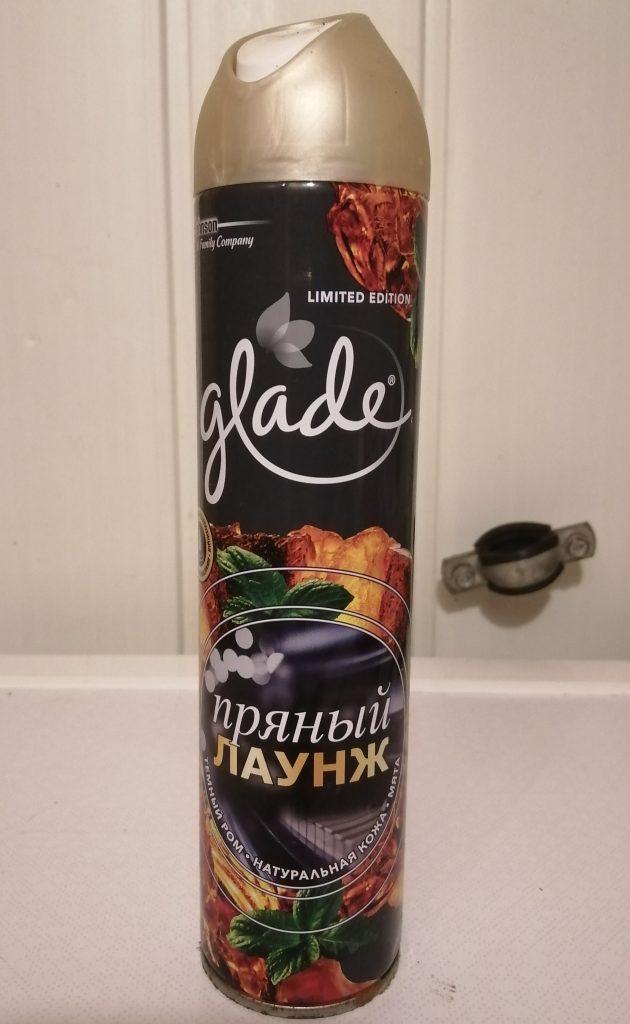 Насыщенный аромат от Glade