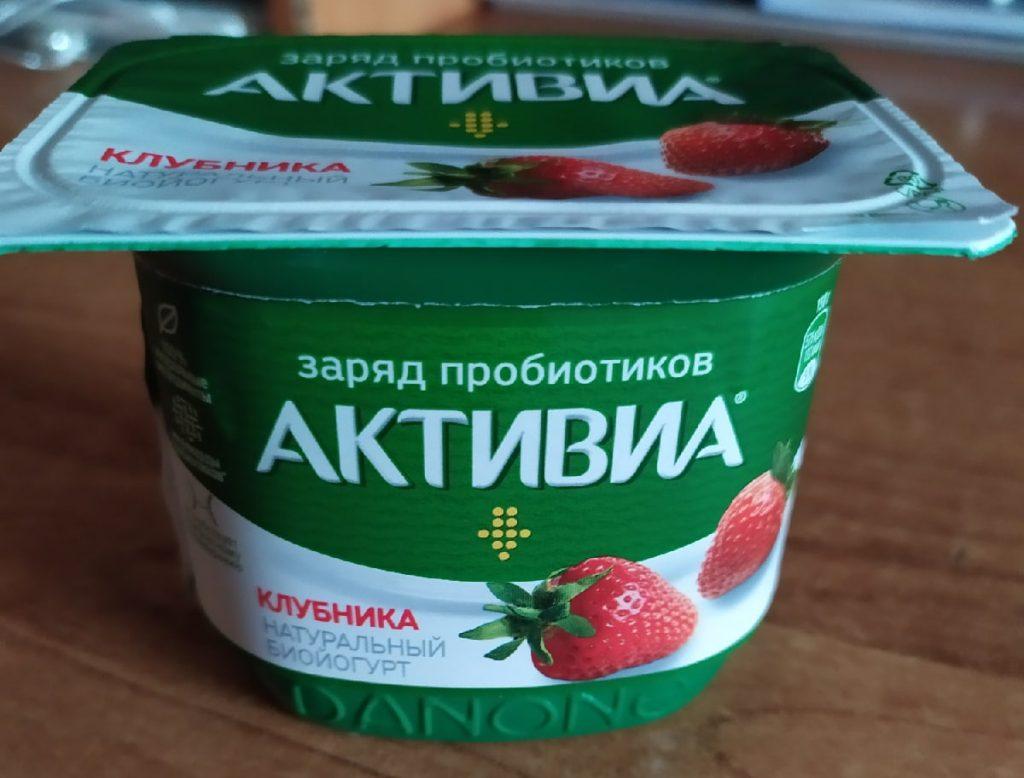 Легкий йогурт для перекуса с утра