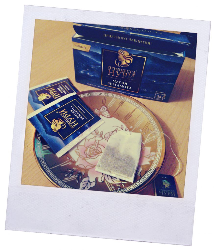 Один из лучших пакетированных чаев, среди недорогих!