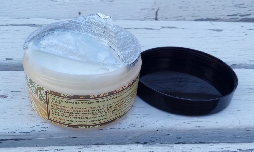 Крем для тела с натуральными маслами