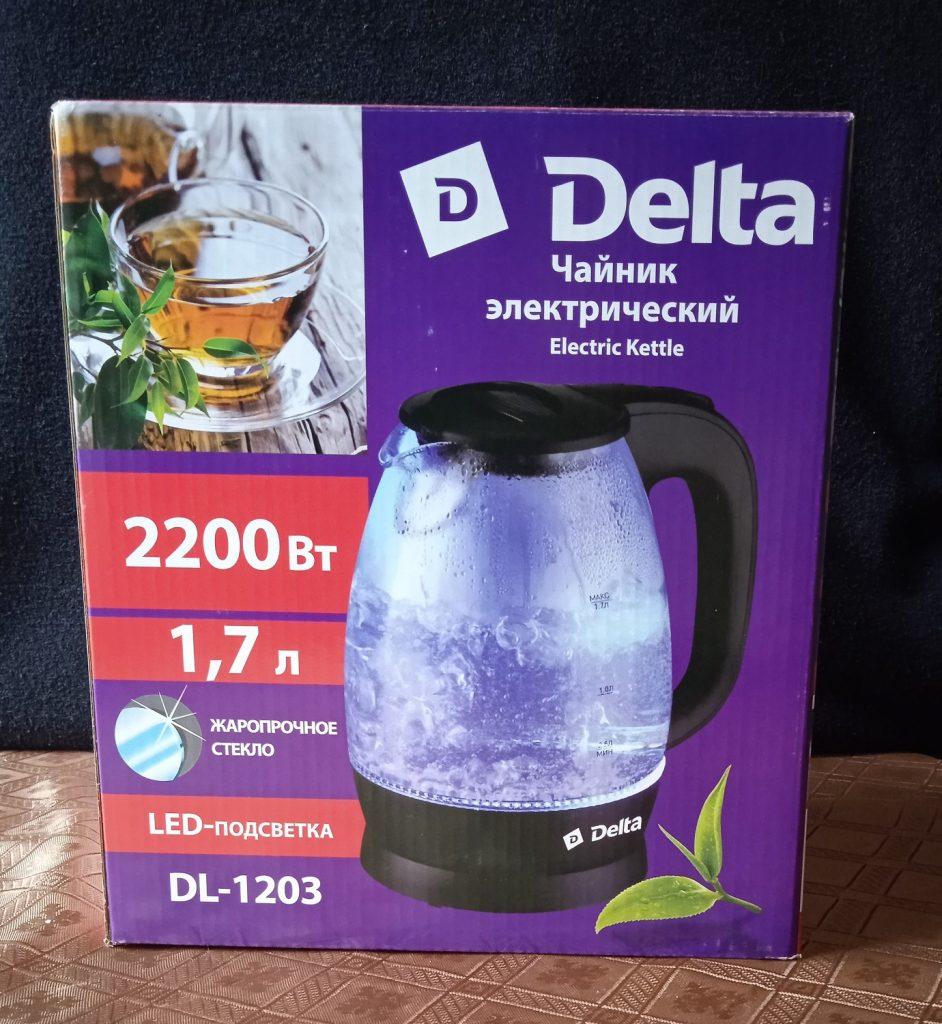 Чай с голубой подсветкой