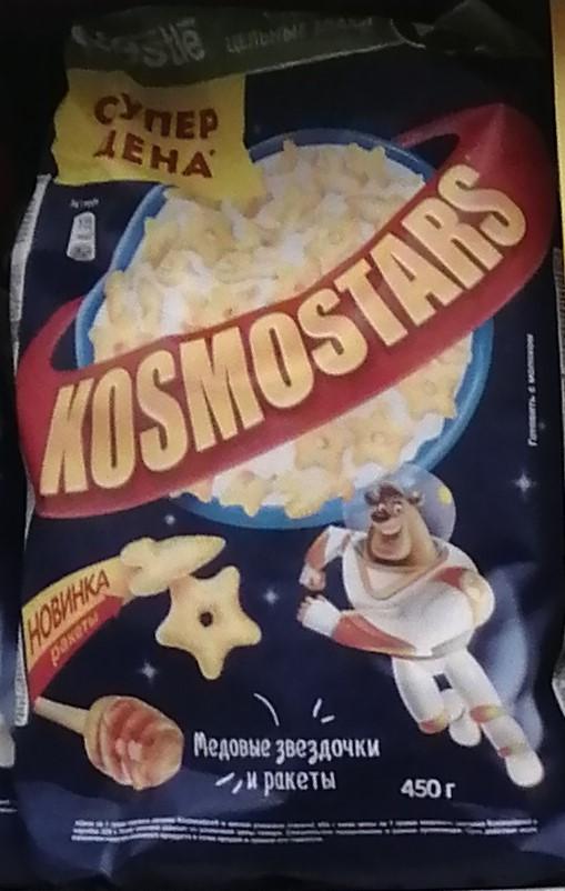 Месяц и звёздочки в Вашей тарелке
