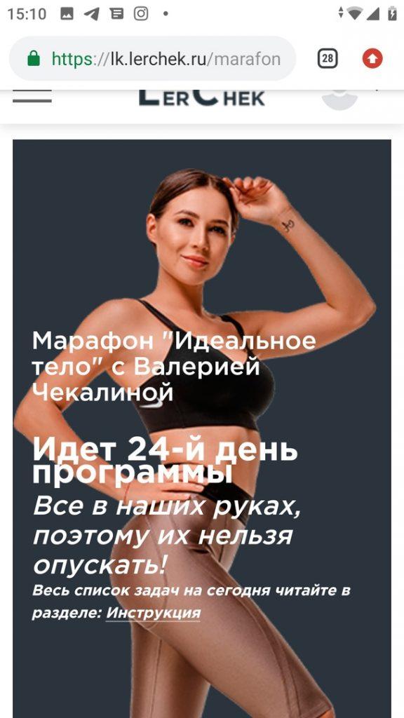 Отличный вариант если хочешь не просто похудеть, а сделать здоровый образ жизни частью себя