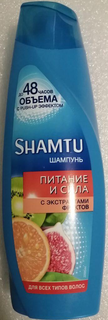 SHAMTU - хороший шампунь по низкой цене