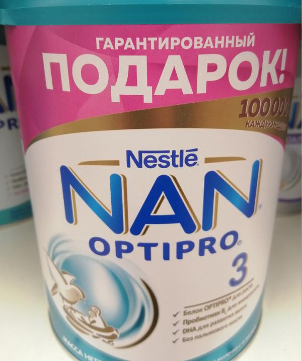 Детское питание NAN 3 OPTIPRO. Здоровый рост и развитие