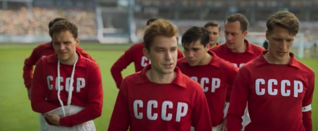 Фильм, чтобы помнить - Стрельцов