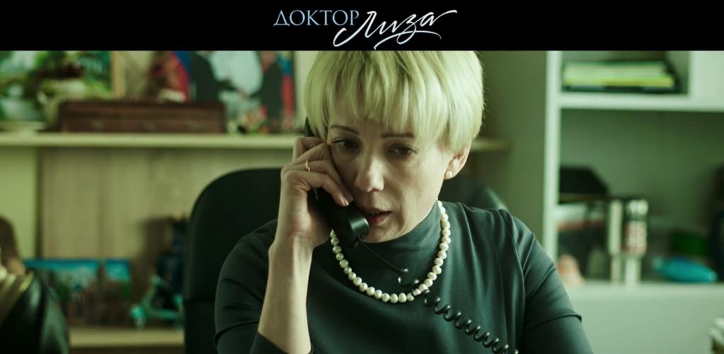 Трогательный и душевный фильм про достойного уважения доктора Лизу Глинка