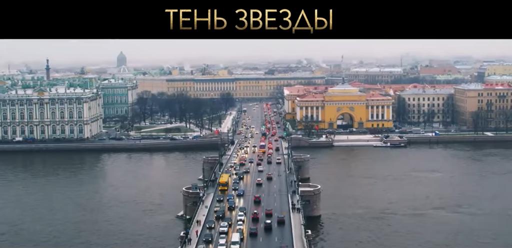 Новый фильм с Павлом Прилучным