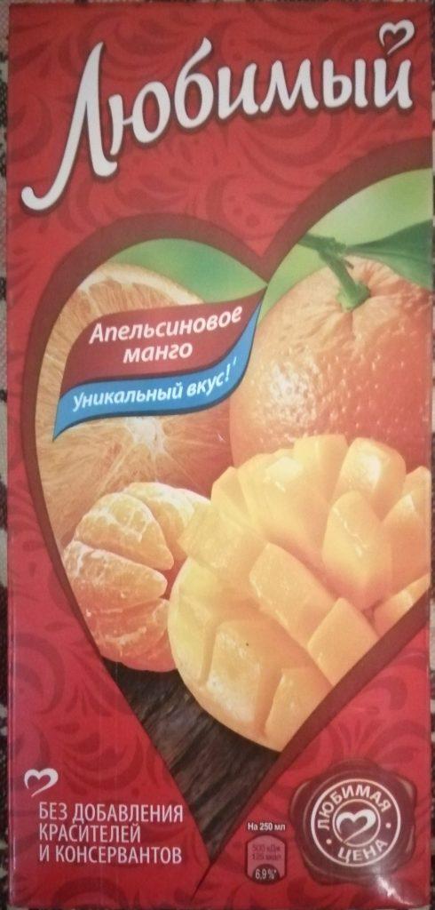 Что из себя представляет на вкус Апельсиновое манго?