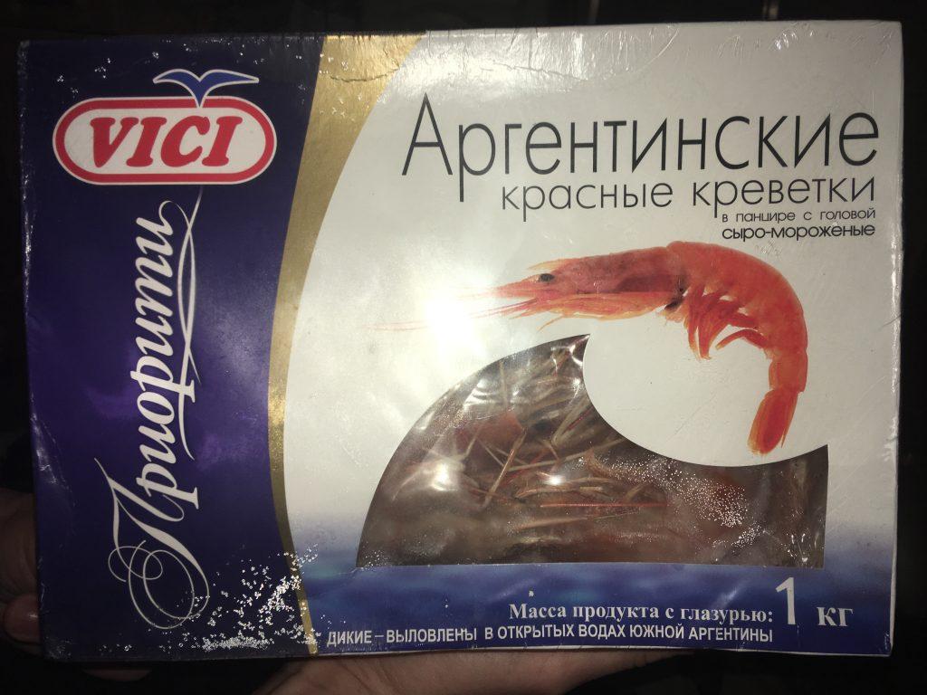 Аргентинские креветки - вкусные, если правильно готовить
